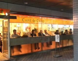 cafede1.jpg