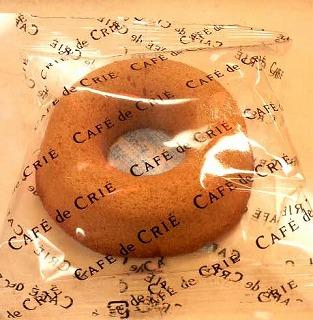 cafede2.jpg