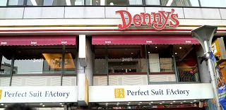 dennys2.jpg