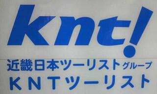 knt2.jpg