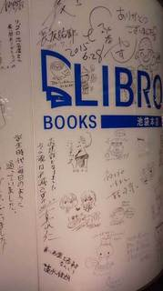 lib8.jpg