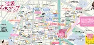 otomemap.jpg