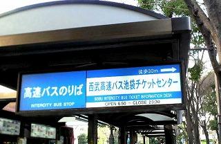 seibu8.jpg