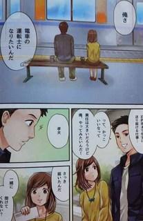 watashi6.jpg